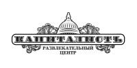 КапиталистЪ, РЦ