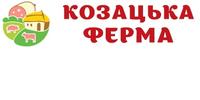Козацька Ферма, ТОВ