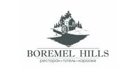 Боремель Хіллз, відпочинково-розважальний комплекс