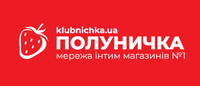 Полуничка, мережа інтим-магазинів