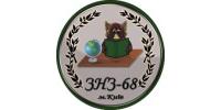 Середня школа № 68 (Київ)