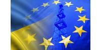 Європейська нафтова компанія
