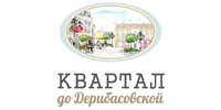 Квартал до Дерибасовской, апарт-отель