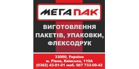 Мегапак