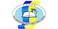Донецкий центр подготовки кадров