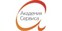 Академия Сервиса