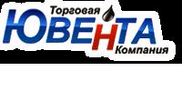 Ювента, торговая компания, ООО