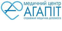 Агапіт, медичний центр
