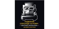 Подворняк О. П., ФОП