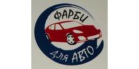 Бондаренко Ю.А., ФЛП
