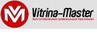Витрина-Мастер