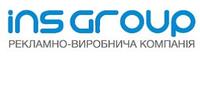 ИНС Групп