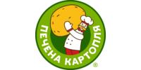 Печена Картопля, ТМ (Агро-Дом, ООО)