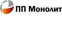 Монолит, ПП
