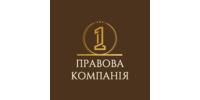 ООО 1 ПРАВОВАЯ КОМПАНИЯ