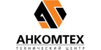 Анкомтех, ТЦ