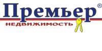 Премьер, АН