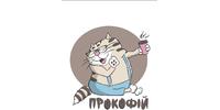 Прокофій (Лавренюк А.Ю., ФОП)