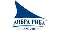 Галс-2000, ТОВ