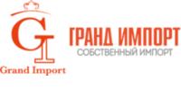 Гранд Імпорт, ТОВ