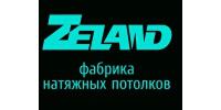 Zeland, фабрика натяжных потолков