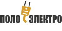 Поло-Електро, ООО