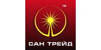 Сан Трейд, светотехническая компания