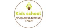 Kids school, приватний дитячий садок (Мукачево)