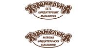 Карамелька, сеть кондитерских магазинов
