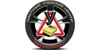 Автошкола, ППТНЗ