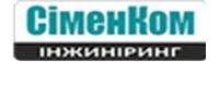 СіменКом Інжиніринг