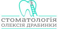 Стоматологія Олексія Драбинки