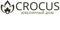 Crocus, ювелирный дом