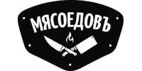 МясоедовЪ