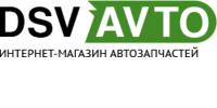 ДСВ-Авто