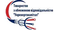 Укренергокапітал, ТОВ