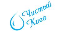 Чистый Киев, клининговая компания