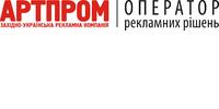 АртПром, Західно-Українська рекламна компанія