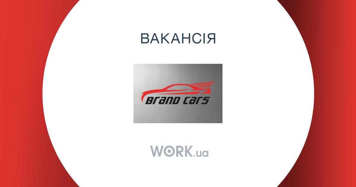 Компания бранд официальный сайт сайты управляющих компаний улан удэ