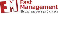 Fast Management, бизнес-школа