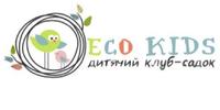 EcoKids, приватний заклад