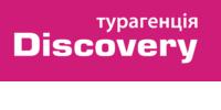 Discovery, туристическое агентство