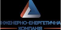 Инженерно-энергетическая компания, ООО