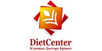 Диет центр, клиника