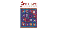 Бондаренко С.В., ФОП (ресторан)