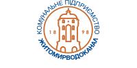 Житомирводоканал, КП