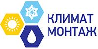 Климат-Монтаж, ООО