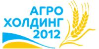 Агрохолдинг 2012, ТОВ