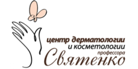 Центр дерматологии и косметологии профессора Святенко