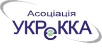 Асоціація УкрЕККА